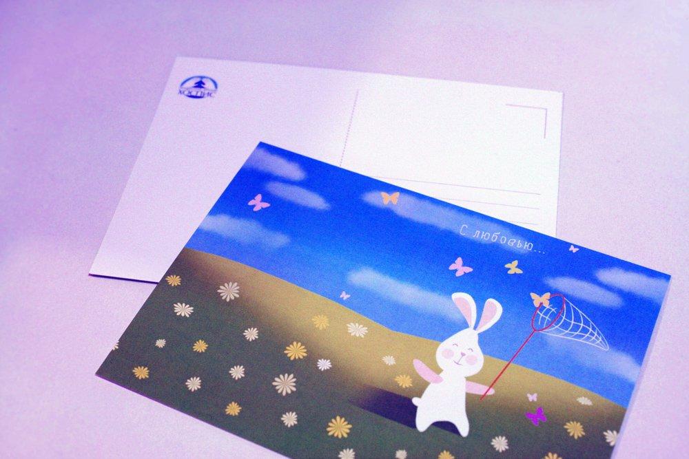 Саратов печать открыток
