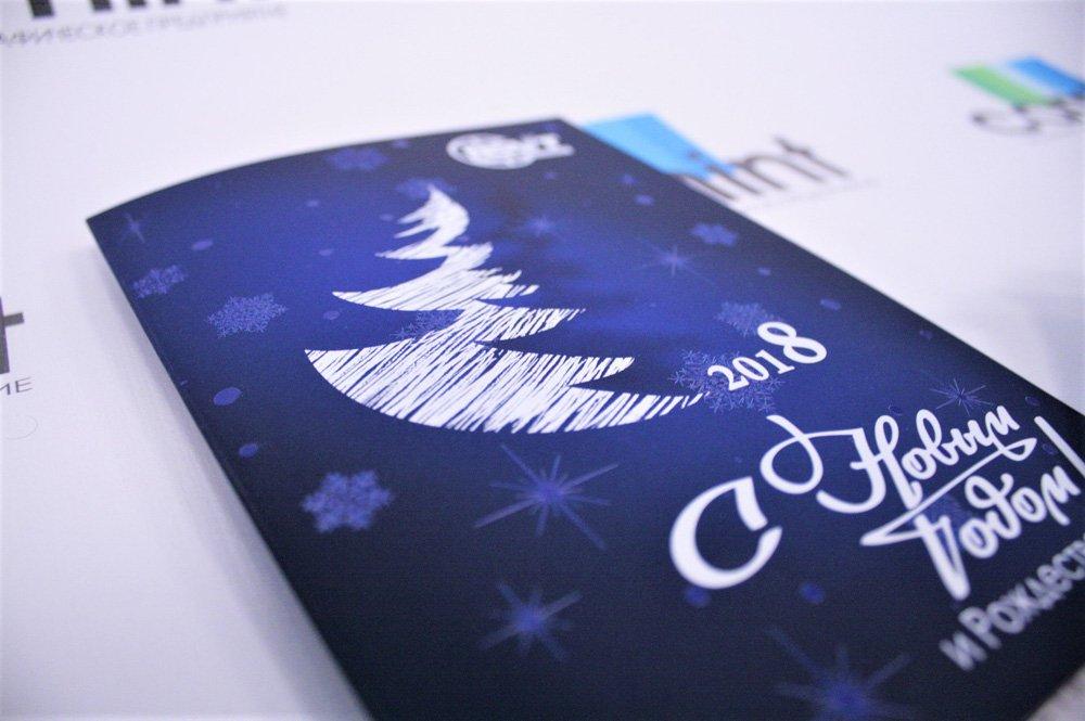 Печать открыток со своим дизайном москва