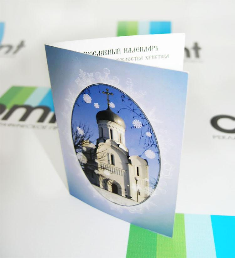 печать на открытках вологда